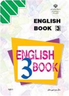 سوالات زبان انگلیسی(3) نهایی 93 همراه راهنمای تصحیح