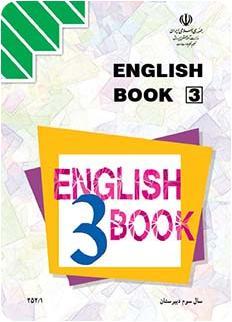 پاسخنامه امتحان نهایی زبان خارجی سوم دبیرستان 3 شهریور 94