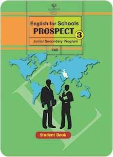 دانلود pdf کتاب زبان انگلیسی پایه نهم