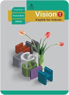 دانلود کتاب زبان دهم( student and workbook) به همراه فایلهای صوتی