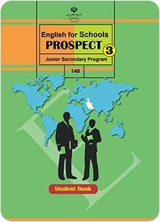 تصویر جلد کتاب زبان انگلیسی پایه نهم