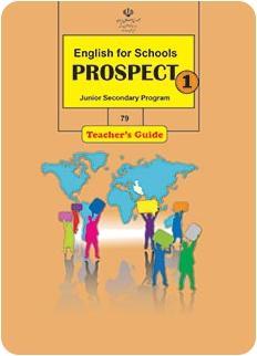دانلود کتاب معلم انگلیسی