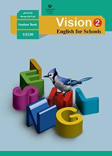 دانلود کتاب زبان انگلیسی یازدهم